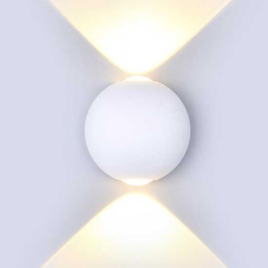 Applique da parete Sfera Bianca LED 6W Regolabile IP65